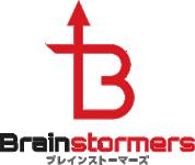 Brainstormers